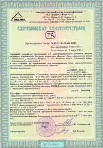 Блоки керамзитобетонные строительные «ТермоКомфорт» Bloki_STB_EN_771_3